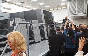 XJL Shenzen Printing