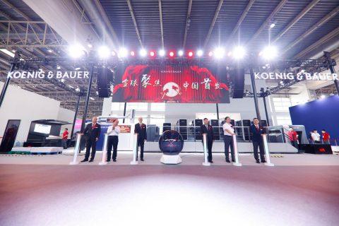 Peluncuran global Rapida 105 baru di China Print 2021