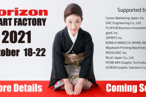 Dua minggu lagi, Horizon Smart Factory 2021 secara resmi akan dimulai!