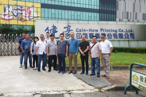 Di Taiwan, Gain-How Printing Berani Beri Gaji 40 juta Per Bulan Untuk Operator Senior